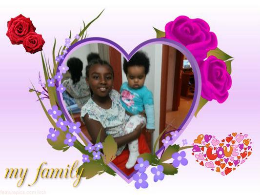 המשפחה שלי