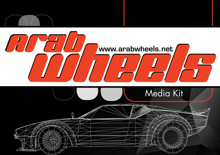 Arabwheels Print Media Kit