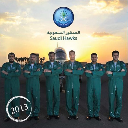 Saudi hawks 2013 Brochure