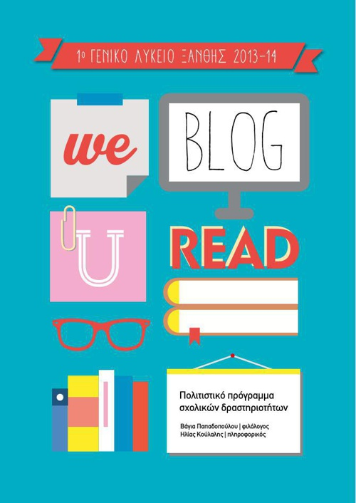 we blog u read