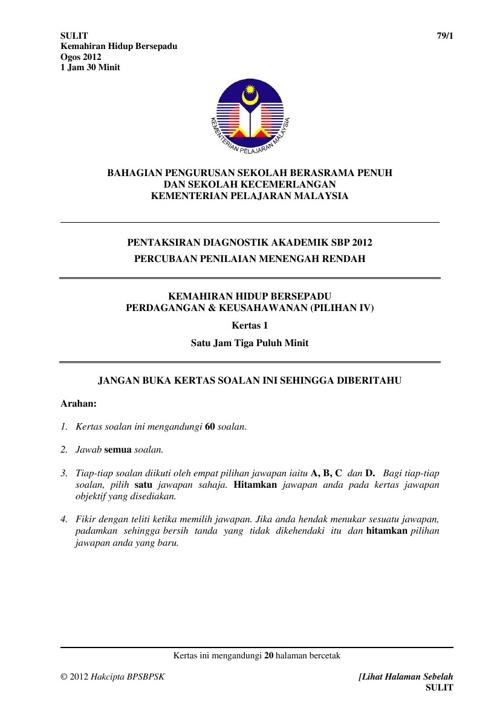 Soalan Latih Tubi PMR 2013