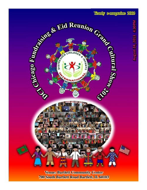 DCI Eid Reunion Grand Cultural Show 2013