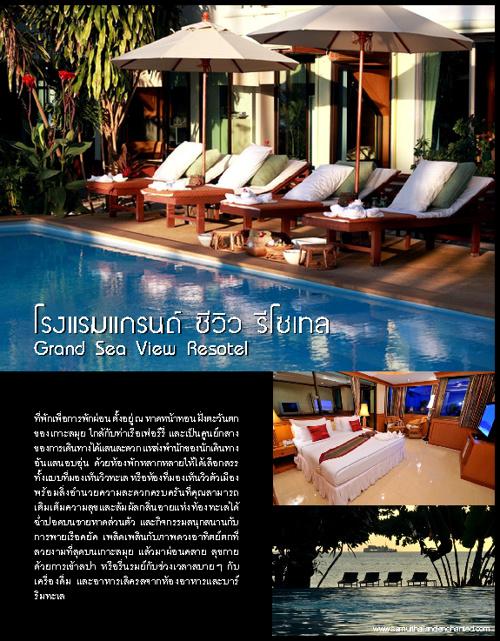 Resort & Hotel