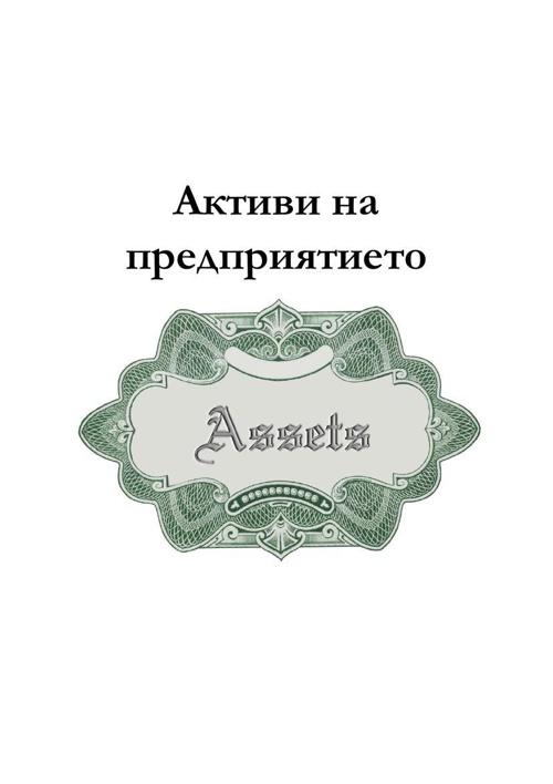 Задача 4.1_Flipsnack_Михаил Марков