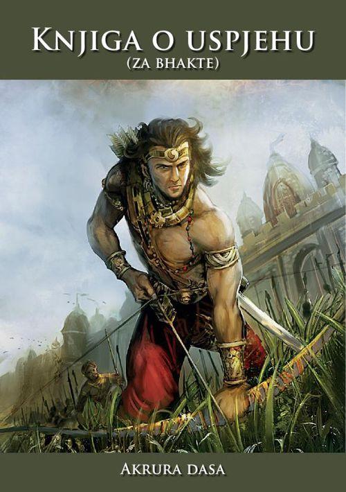 Knjiga o uspjehu (za bhakte) (Akrura d)