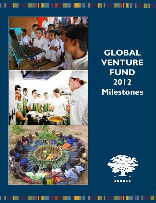 Venture Fund Milestones 2012