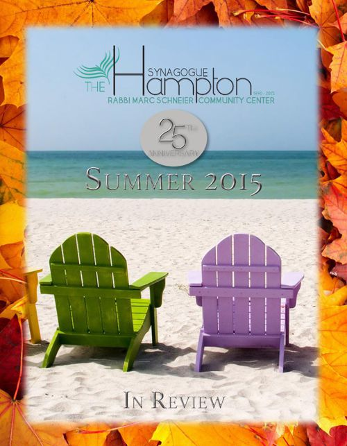 Hampton Synagogue 2015 Summer in Review