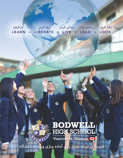 Farsi Brochure - Bodwell High School