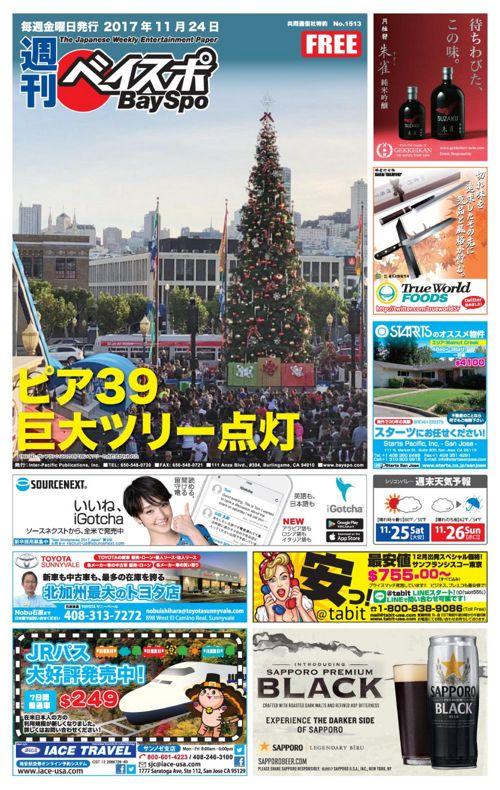 Bayspo - issue#1513-11:24:2017Bayspo - issue#1513-11/24/2017