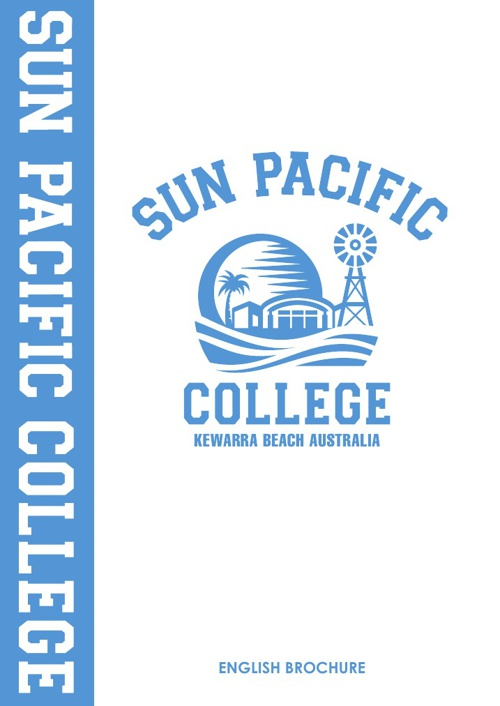 Sun Pacific College Brochure