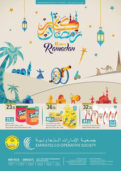 Emirates Co-operative Society's Ramadan Offers