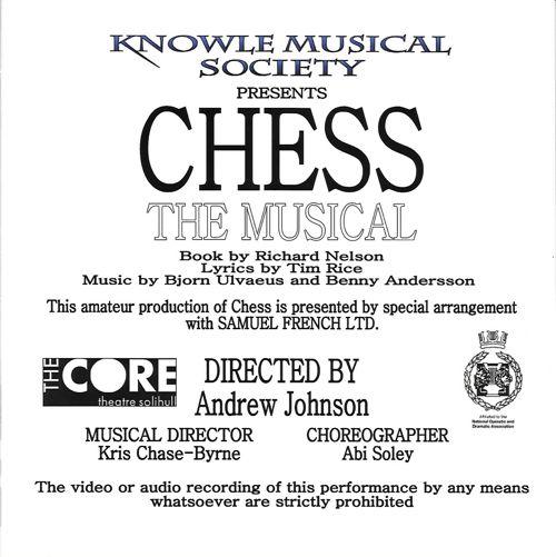 2017 Chess