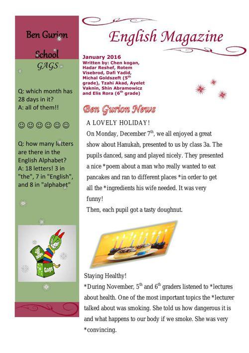 Magazine December ready