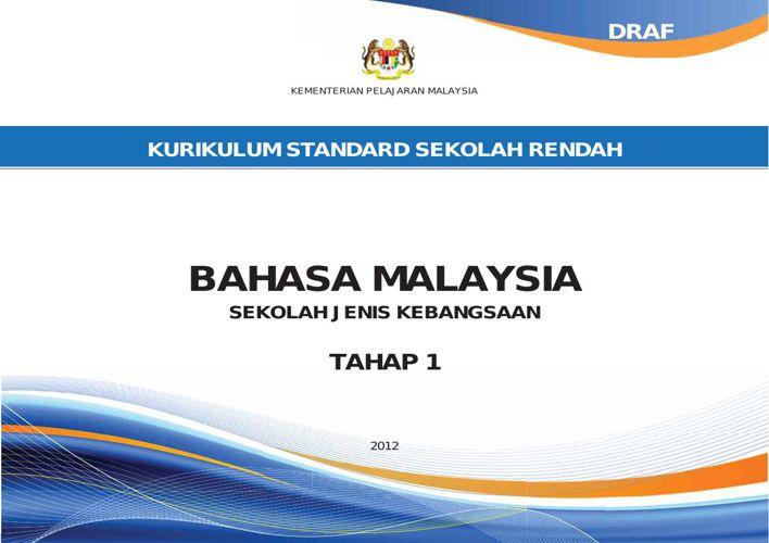 dokumen-standard-bahasa-malaysia-sjk-tahap-1