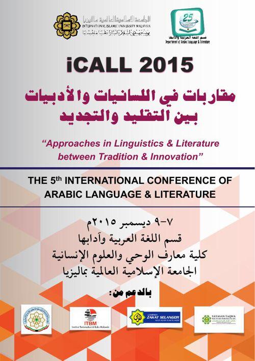 program-book-icall2015b