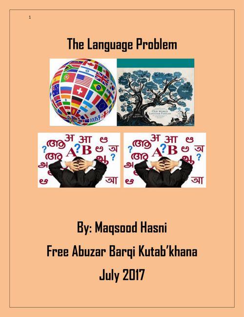 The language problem