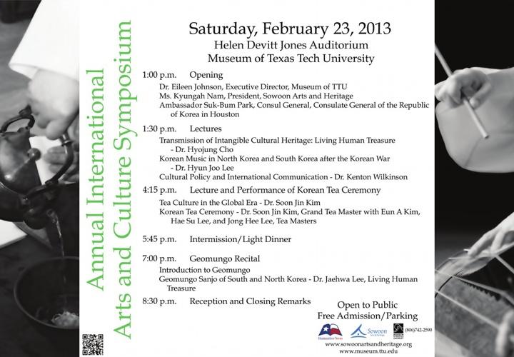 Symposium 2013 Sowoon