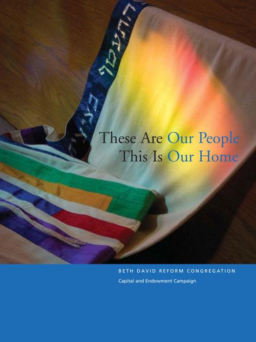 Beth David Capital Campaign Donor Brochure