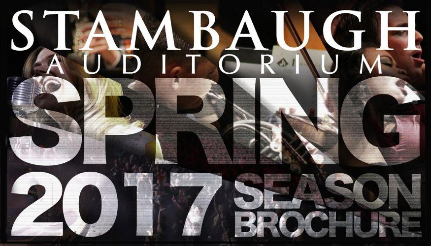 2017 Spring Brochure