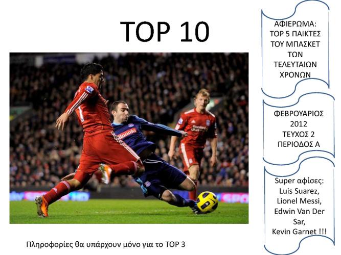 TOP10_Feb2012