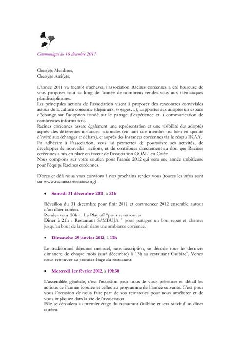 Communiqué Racines coréennes de fin d'année 2011 !