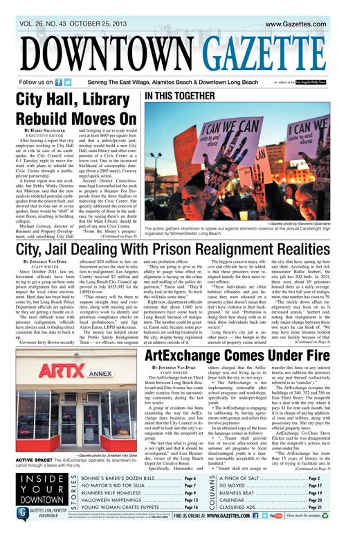 Downtown Gazette  |  October 25, 2013