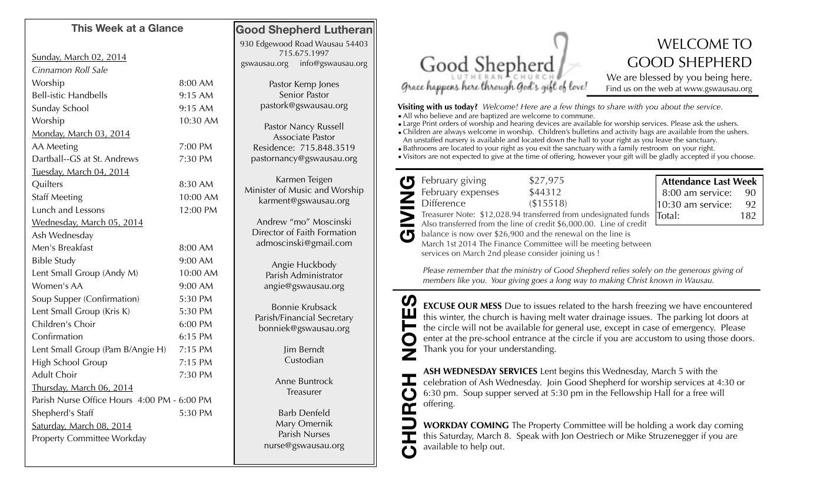 GSLC Announcements 03.02.14