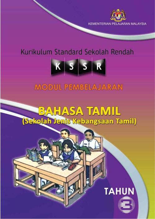 Modul Pembelajaran Bahasa Tamil SJKT Tahun 3 (1)