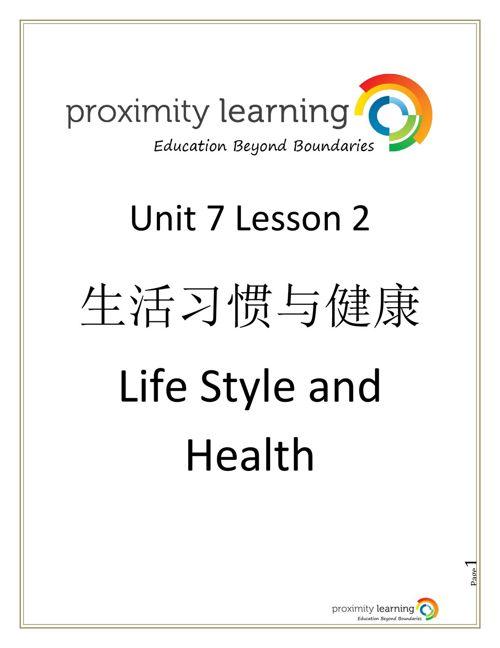 CHN 4 Unit 23 Lesson 2:  生活习惯与健康 Life Style and Health