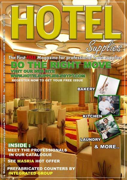 Hotel Supplies #1