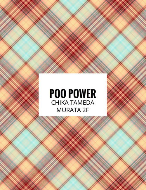 poo power