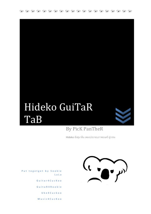 hideko tab_pick panther