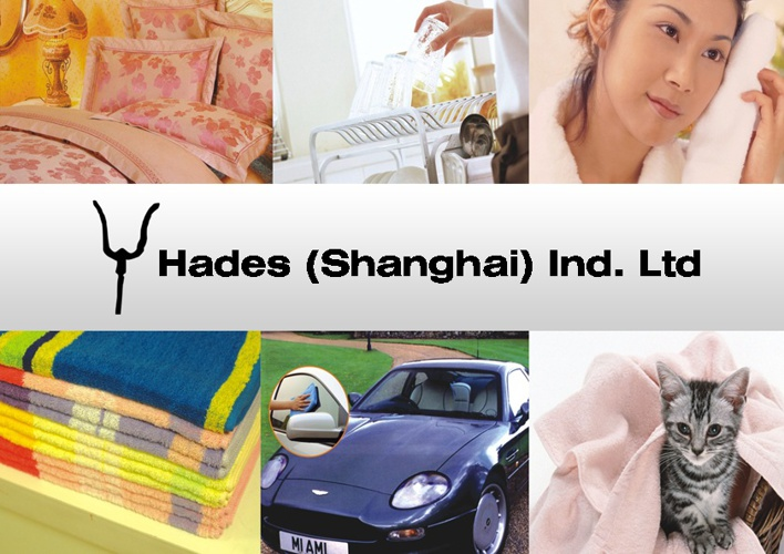 Hades - Brochure