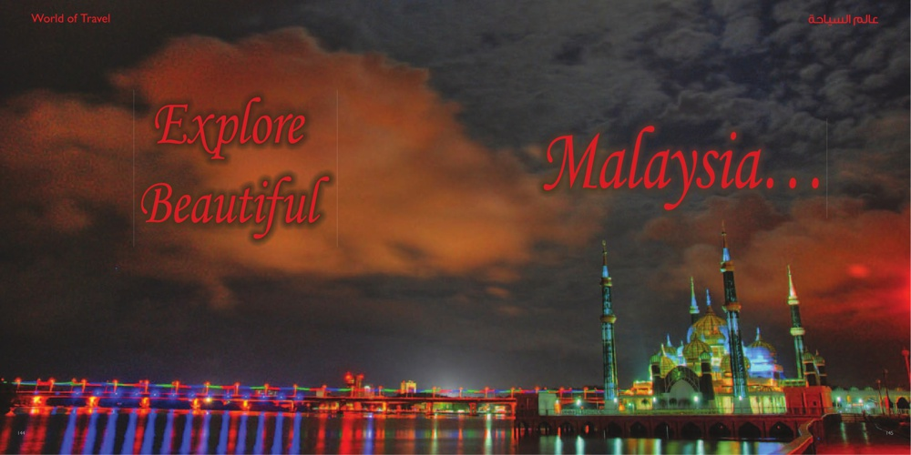 ALKOUN Travel & Entertainment