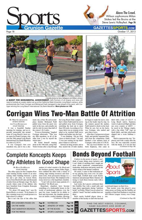 Gazette Sports | October 17, 2013