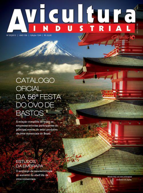 Revista Avicultura Industrial 0515