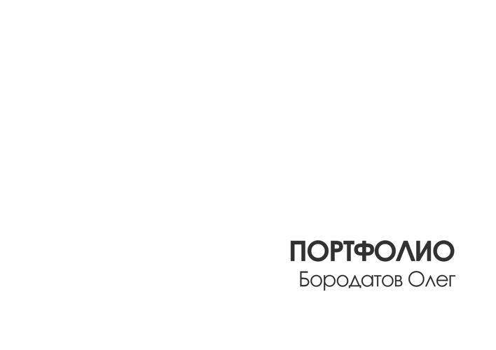 portfolio_2015