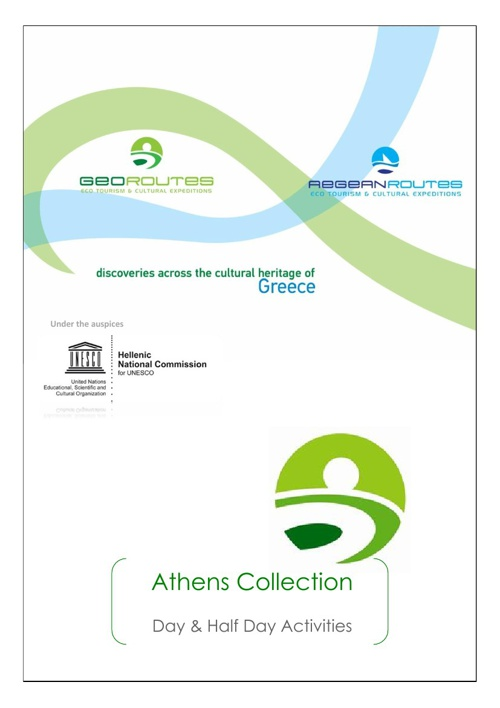 Test Athens Collection2
