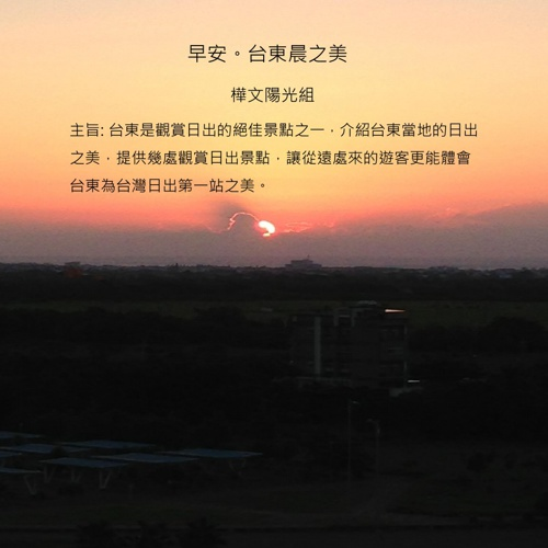 華閱電子報