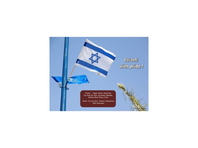 Salute to The State Of Israel