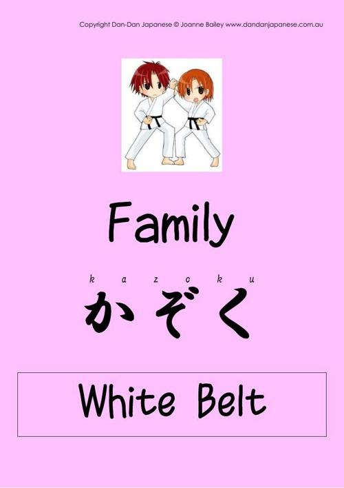 Family members White Belt DD(C)