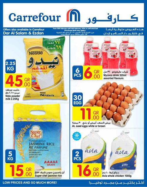 Carrefour Qatar Best Deal