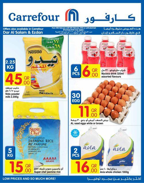Carrefour Qatar Best Deal