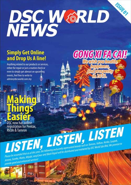 DSC WORLD NEWS