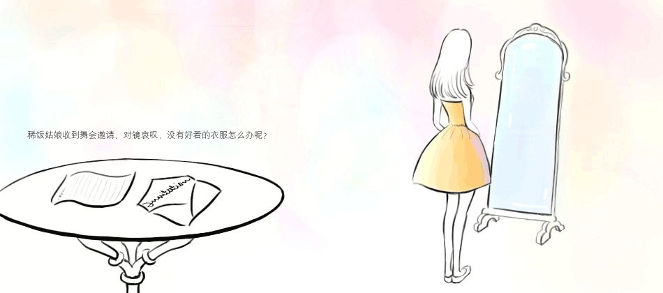 """Happiness Tale: the Dress of """"稀饭"""""""
