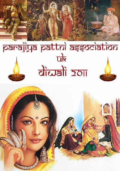 PPA National Diwali Brochure 2011