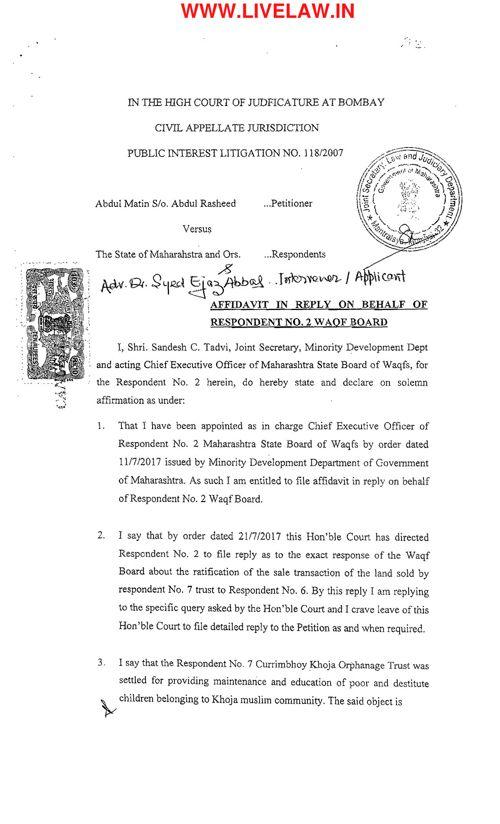 Maha govn. affidaivt against Antillia