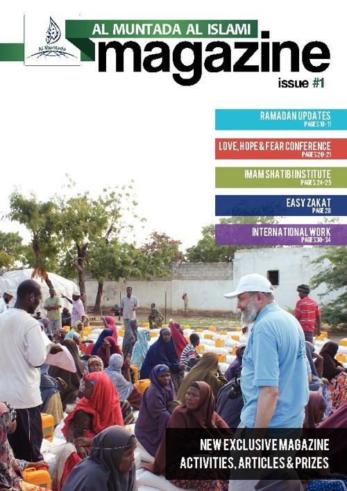 Emagazine 2012 - October Issue
