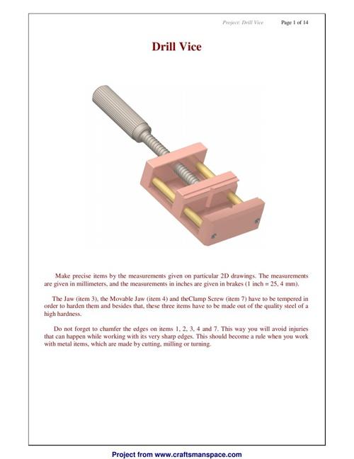 Сверлильный станок тиски - Перечень запасных частей