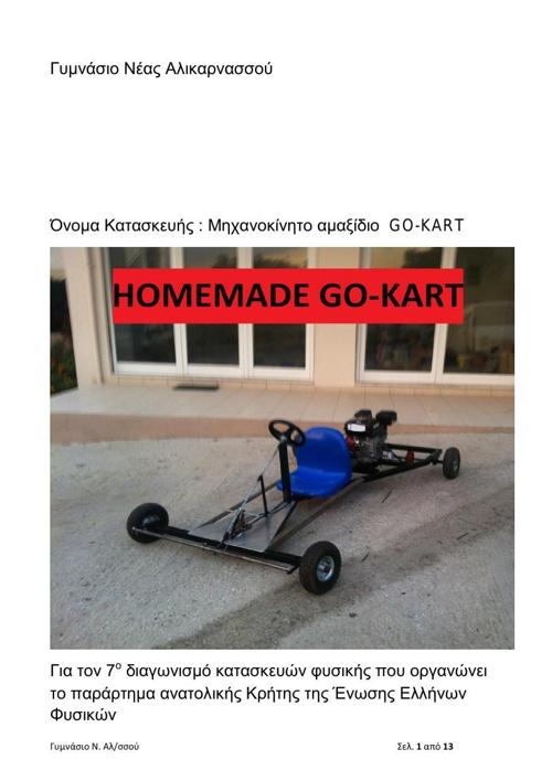 Home made GO-KART